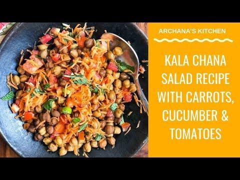 Kala Chana Salad Recipe | High Protein Chana Salad - Healthy Recipes By Archana's Kitchen