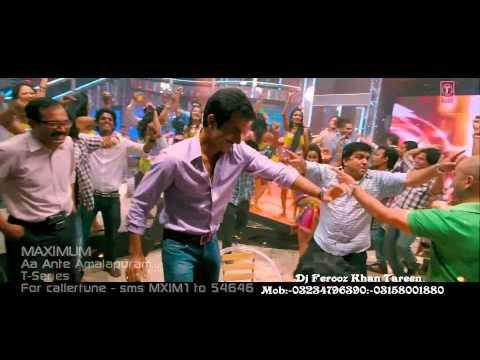 Aa Ante Amalapuram Official New Item Song Maximum 2012 Feat...