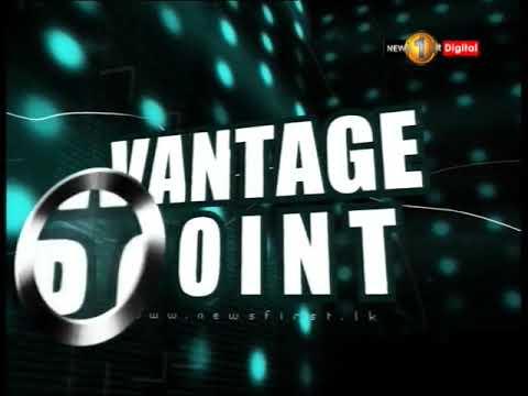 vantage point tv1 31|eng