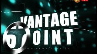 Vantage Point TV1 31st May 2018