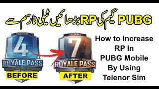 How to Increase RP In PUBG Mobile By Using Telenor Sim | PUBG Tips & Tricks In Urdu