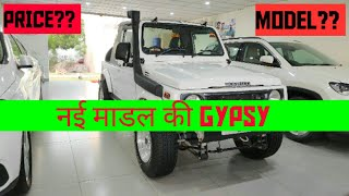 USED MODIFIED GYPSY FOR SALE /used cars | CUSTOM MODIFIED GYPSY/gypsy IN CHEAP PRICE |SUKHEVLOG