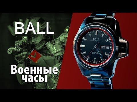 Часы для спецназа. Военные часы Ball EHC Devgru