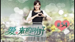 Love, Just Come EP54 Chinese Drama 【Eng Sub】| NewTV Drama