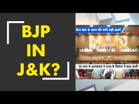 Morning Breaking: BJP will be a part of J&K govt whenever it's formed, says Ram Madhav