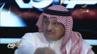 الأمير خالد بن سعد عقود الرعايه في نادي الشباب 2 مليون ريال فقط