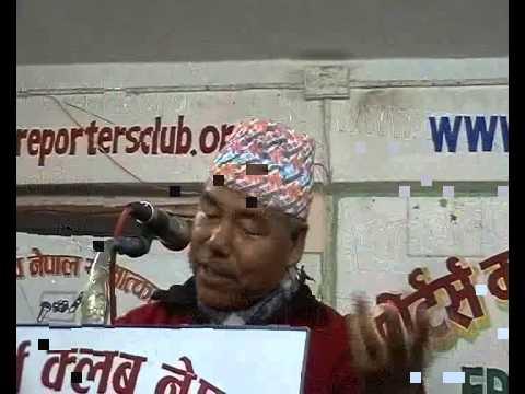 Dev Gurung  Communist Party of Nepal (Maoist)