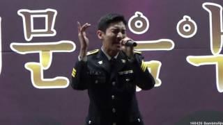 160426 최강창민 경찰병원 환우위문음악회 하늘을 달리다 full version