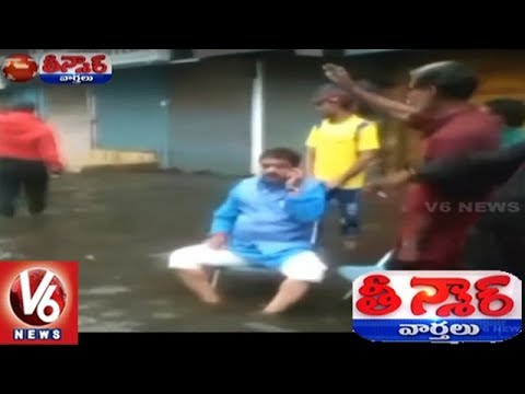 Bhopal Mayor Alok Sharma Sits In The Middle of A Water Logged Street | Teenmaar News
