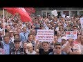 Волна протеста против пенсионной реформы набирает силу mp3