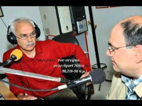 Ο Δ. Καζάκης στον Sport News 90.1 της Λάρισας, 29 Οκτωβρίου 2013