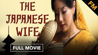 The Japanese Wife (FULL MOVIE)