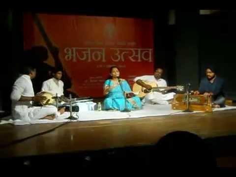 Ram Ka Gun Gaan Kariye ..ram Bhajan By Leepikaa Bhattacharya video