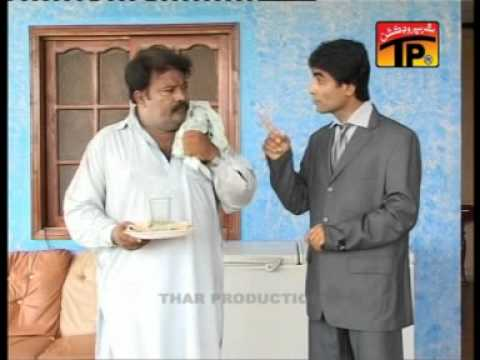 Shehanshah Comedy Sindhi Teli Film video