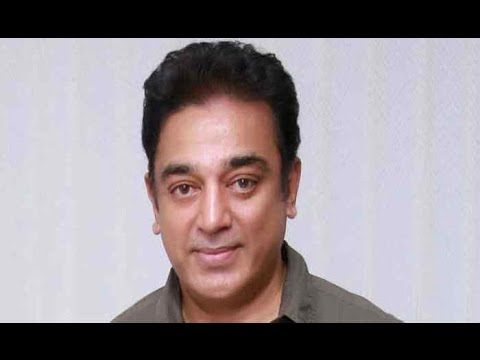 Actor Kamal Haasan admitted in hospital after he leg fracture - Dinamalar July 14th 201