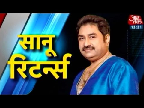 Kumar Sanu Returns: In Conversation With The Singer video