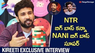 Jr NTR Bigg Boss Vs Nani Bigg Boss | Comparison by Kireeti | #BiggBossTelugu2 Exclusive Interview