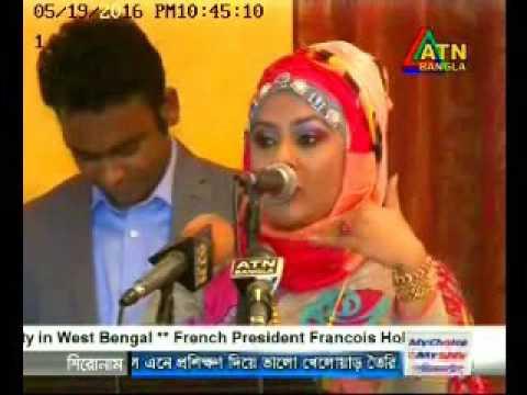 Joyjatra Premier League (JPL) Six-Side-Cricket Tournament 2016 (ATN Bangla)