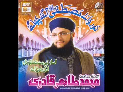 Teri Jaliyon ke Neechay - Hafiz Tahir Qadri New Album Naat 2011...
