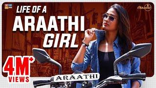 Life of a Araathi Girl || Tamada Media || Araathi