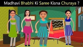 Madhavi Bhabhi Ki Saree Kisne Churai ? Tmkoc Paheliyan l Paheli TV