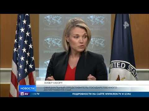 США может ударить по Сирии в ближайшие 72 часа