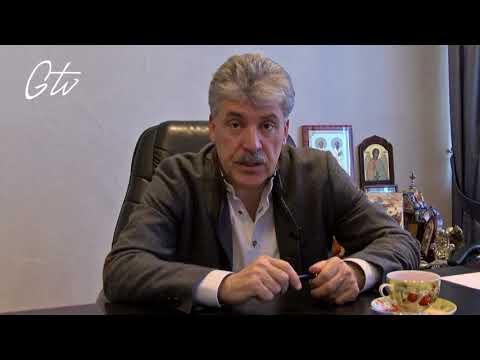 Отставка губернатора воробьева форум