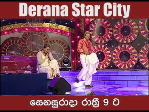 Derana Star City - Rock Angels | 04th June 2016
