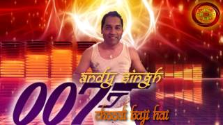Andy Singh 007 - Choodi Baji Hai [Cover] with Lyric