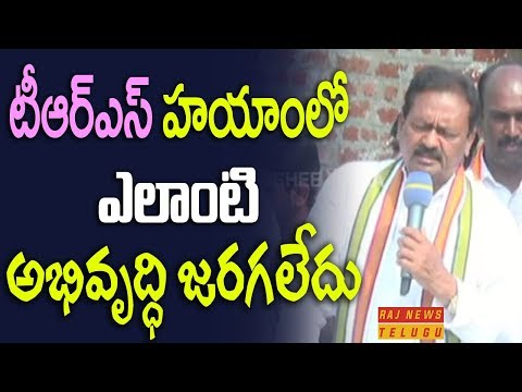 Kamareddy Congress Candidate Shabbir Ali Home to Home Election Campaign || Raj News