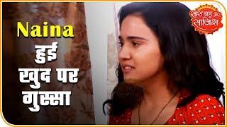Naina Cries In Regret   Yeh Un Dinon Ki Baat Hai   Saas Bahu Aur Saazish