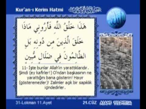 Kur'an-ı Kerim 21cüz hatim – Kabe imamları Türkçe mealli Kur'an- ı Kerim