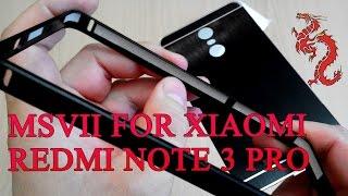 КРУТОЙ кейс MSVII для XIAOMI REDMI NOTE 3 PRO//TP для Lenovo S890 тест