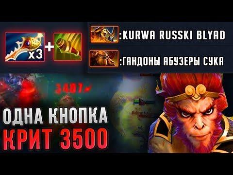 МАНКИ КИНГ 3 РАПИРЫ РАЗБИВАЕТ ЛИЦА 😱