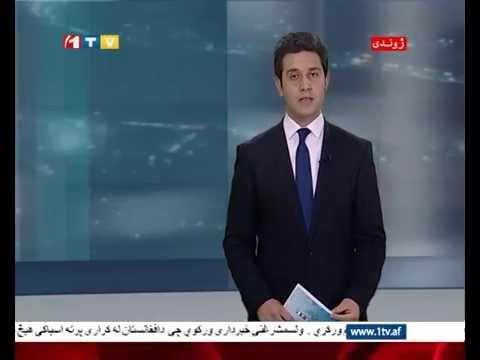 Afghanistan Dari News 10.01.2015 خبرهای افغانستان