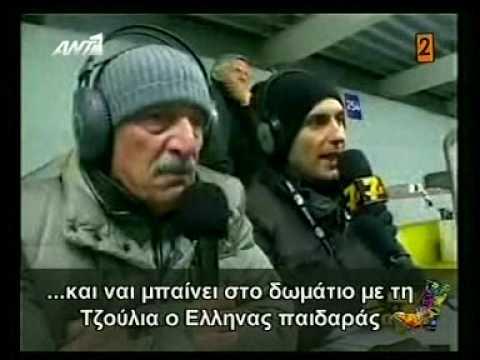Radio Arvyla - Italoi Gia Tzoulia