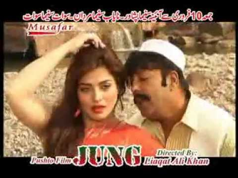 New Pashto Song Film Jung video