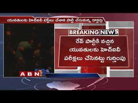 Hyderabad Police busted Rave Party at Shamirpet | 7 Doctors and 4 ladies held at party | ABN Telugu