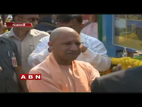 UP CM Yogi Adityanath visits Statue of unity | Gujarat | ABN Telugu