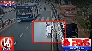 Miracle Escape : CCTV Visuals Of Two Major Accidents | Teenmaar News