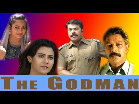 The Godman : Malayalam Feature Film  : Mammootty : Indraja : Murali video