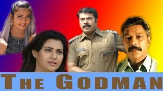 Best Actor - The Godman : Malayalam Feature Film  : Mammootty : Indraja : Murali