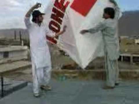 Quetta Basant