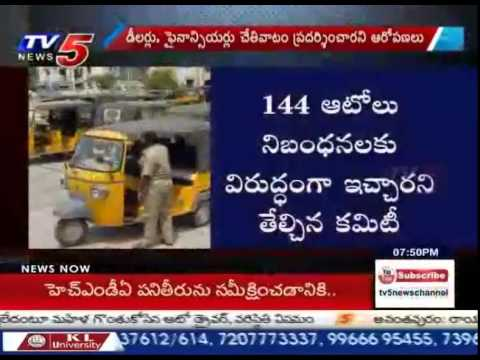 New Auto Permits Creates Commotion in Hyderabad : TV5 News