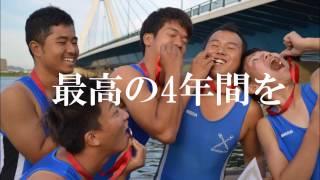 広島大学漕艇部PV 2017