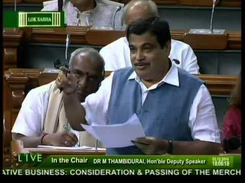 The Merchant Shipping (Amendment) Bill, 2014: Shri Nitin Gadkari: 02.12.2014