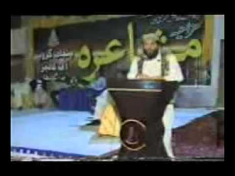 Salman Gilani. Comedy Poet In Punjab College 4r Womens. video