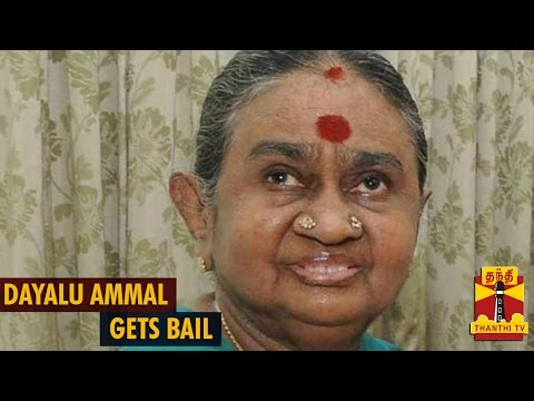 Karunanidhi's wife Dayalu Ammal gets bail - Thanthi TV