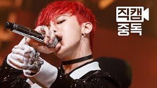 [Fancam] G-Dragon of BIGBANG(빅뱅 지드래곤) Bang Bang Bang @M COUNTDOWN Rehearsal_150604