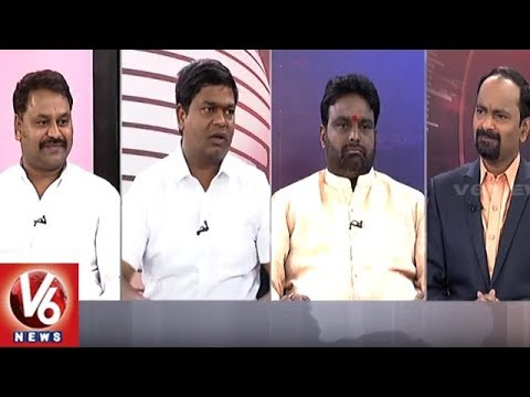 Special Debate On Rahul Gandhi Comments - Opposition Alliance To Defeat BJP | Good Morning Telangana